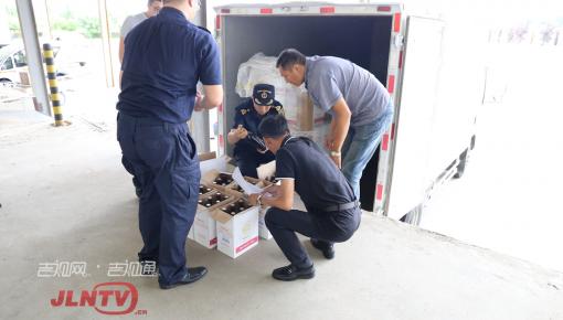 首批东北亚博览会参展进口货物顺利通关