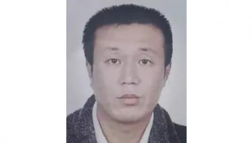 敦化市发生一起重大刑事案件 见到此人请报警!