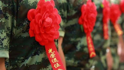 长春市举行退役军人就业专场招聘会