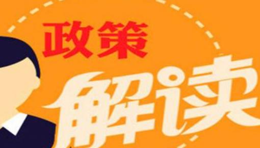 """吉林省个转企""""2.0版""""27项支持政策 推动个体工商户转型升级"""