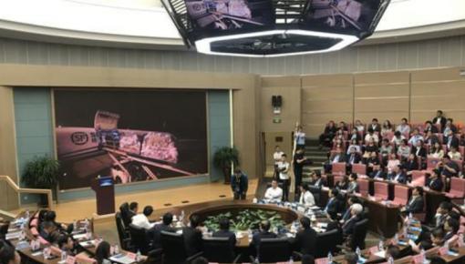 首届中日韩企业家峰会召开 三国企业代表围绕5G技术合作等进行探讨