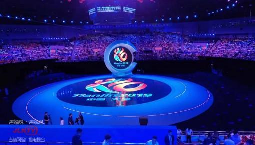 全国第十届残运会暨第七届特奥会在天津开幕