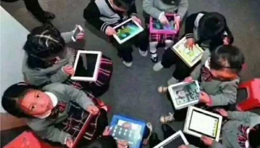 农村儿童电子产品用时明显高于城市儿童 到底是什么原因?
