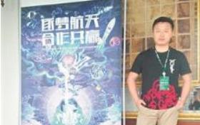 """《哪吒》电影插画师杨权:用画笔为影视剧""""点睛"""""""