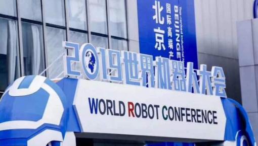 中国连续6年成为全球最大工业机器人应用市场