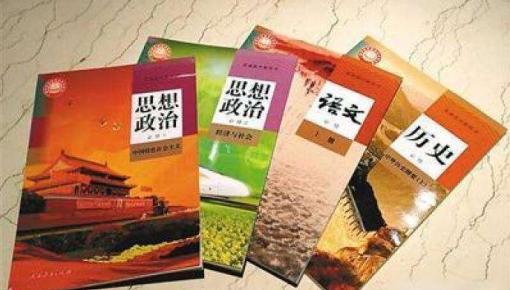 六省市新统编教材将启用:让学生都有中国心中国情