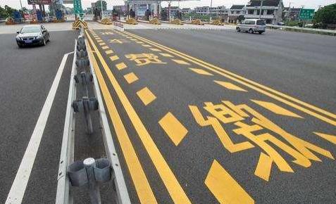 2018年全國收費公路減免通行費917.8億元