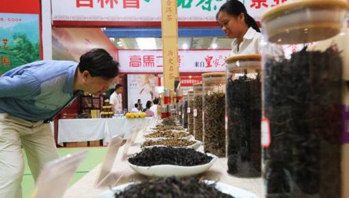 第9届长春茶博会9月6日开幕,700多家知名企业参展
