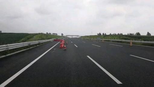 别超速!京哈高速拉林河至长春段限速值调整