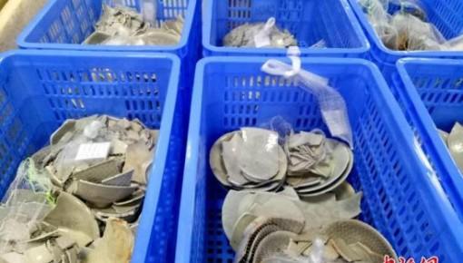 """""""南海I号""""出水文物总数超过18万件 堪称我国水下考古之最"""