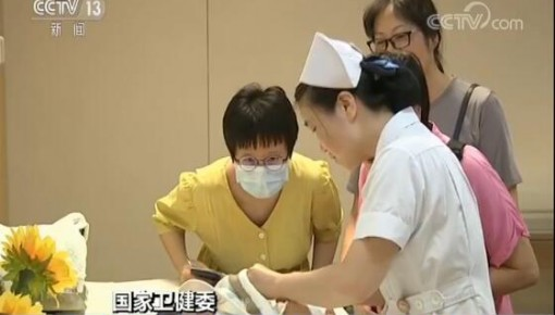 國家衛健委:913家醫院將開展無痛分娩試點