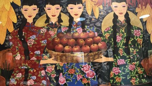 吉林省文化馆现代民间绘画展等你来约