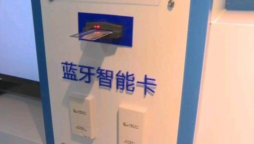 """太方便啦!?長春天然氣公司""""便民通""""智能服務平臺今日啟動"""