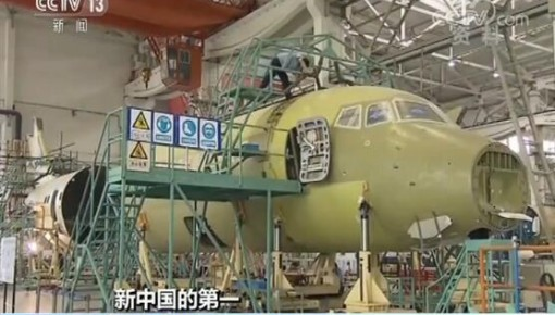 【新中国的第一】国产大飞机崛起之路