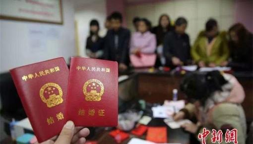 电子结婚证可替代纸质证书?民政部:不具法律效力
