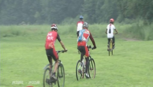 净月潭森林山地自行车马拉松即将开赛