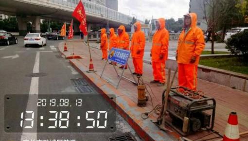 迎战暴雨天气 长春城区防汛单位进入临战状态