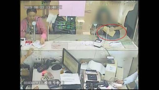 """女子医院挂号将装钱信封落在窗口 被人""""顺手""""拿走"""