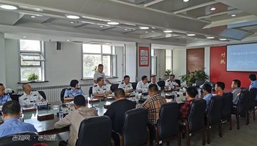 违规记录171条!吉林省5家违规运输车辆企业被约谈