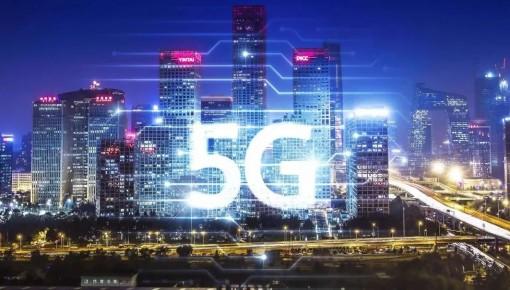 未來5G資費定價怎么走?三大運營商傳出這些信號
