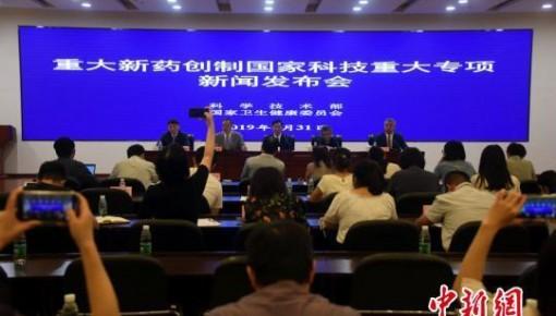 """中国""""重大新药创制""""专项累计139个品种获新药证书"""