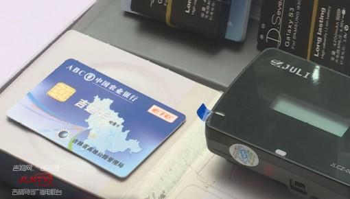吉林省高速公路车辆通行费调整,ETC用户有优惠!