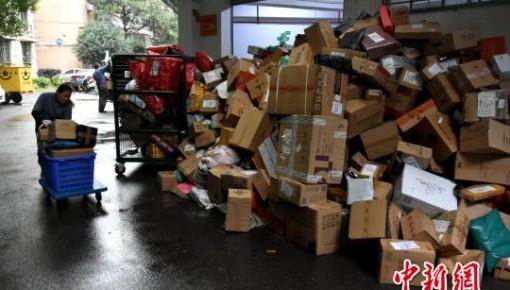 邮政局:超7成快递员使用快件箱前征得同意 同比降5.2%