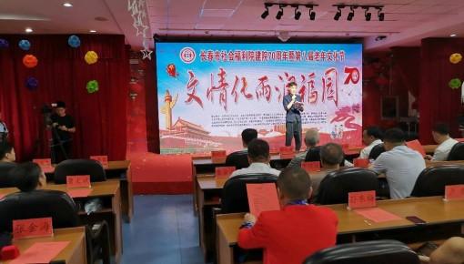 长春市社会福利院第八届老年文化节扬帆起航