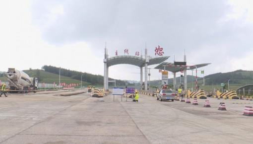 开工率全国第一!吉林省高速省界收费站改造进行时