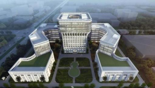 青蒿素研究中心在北京奠基!将助力屠呦呦团队研究