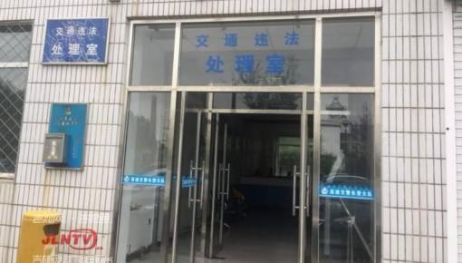 """被www.yabet19.net省内高速""""电子眼""""抓拍 可到这14个窗口处理"""