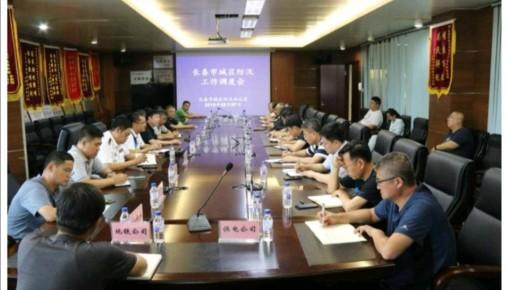 长春市:3000人坚守岗位 截至18时城区未出现内涝
