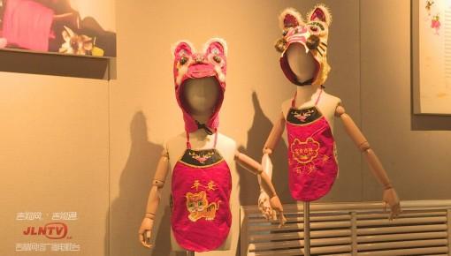 《慈母手中线——童服里的祝福和寓意》主题展在长春举办