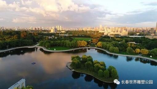长春世界雕塑公园更名啦,四重惊喜等你来!