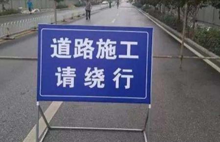 @吉林司机 高速公路最新路况信息,出行必看!