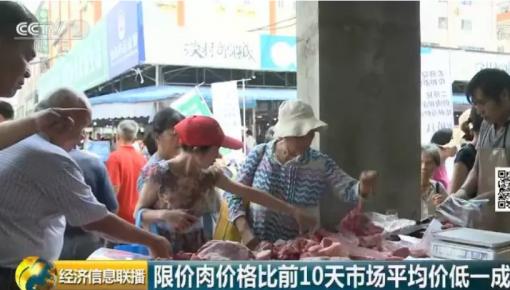 這個城市出手了!豬肉價格便宜10%,每人每日限購2斤!還有哪些招?