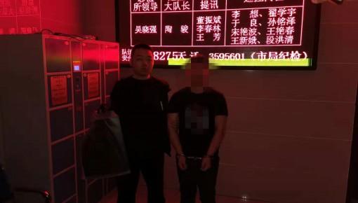 靖宇分局成功抓获1名网上在逃人员