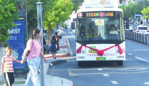 长春362路40辆纯电动公交车上线运营