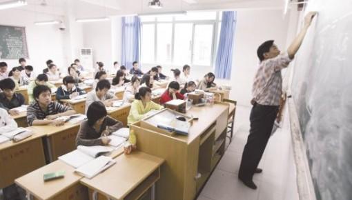 """讓教師成為更高""""含金量""""陽光職業"""