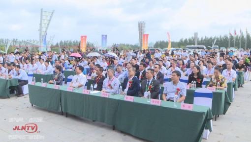 第四届中国秸秆产业博览会今日在长春开幕