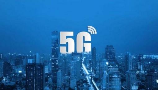11城5G基站建設時間表出爐 快看有你的家鄉嗎?