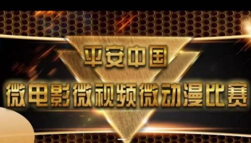 长春市朝阳区法院微电影《准绳之下》获全国大奖