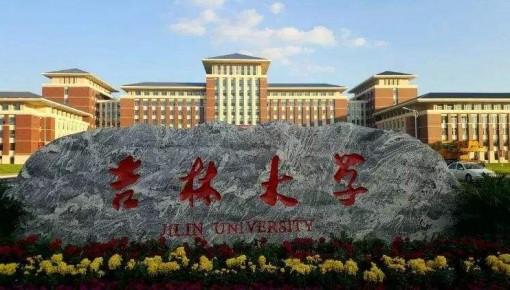最新ESI中国大学综合排名百强,www.yabet19.net省两所大学在列