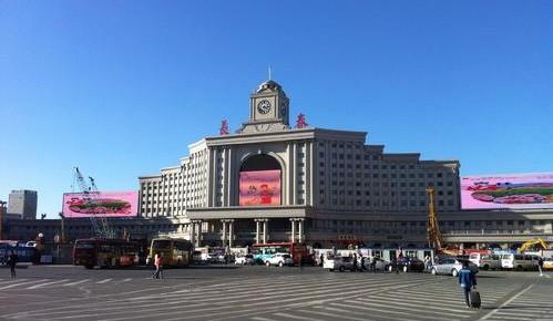 中秋、国庆期间  长春站预计发送旅客170万人次