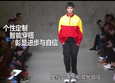 """70年,中国人衣着渐成""""流动风景线"""""""