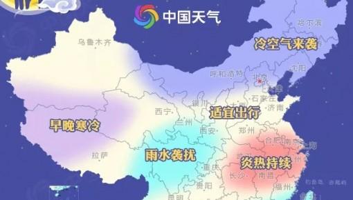 中秋假期吉林省啥天气?应急管理厅发布风险预警:这些地区要下雨……