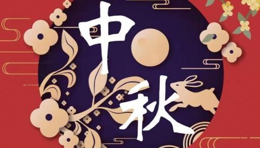 """月满人和好时节 """"中秋赏月""""如何激活""""夜经济""""?"""