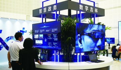 2019年全国科普日暨www.yabet19.net省第十七届科普周活动开启 带你体验5G智慧生活