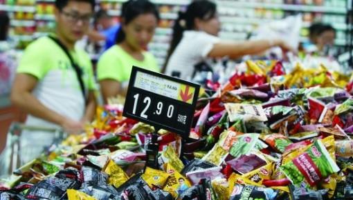 权威解读:8月消费品市场运行总体平稳 增速与上月基本持平