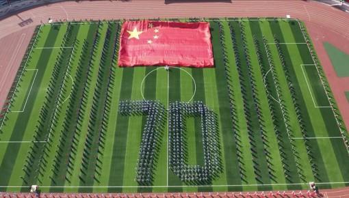 祝福祖国丨长白县万人同升一面旗、同唱一首歌